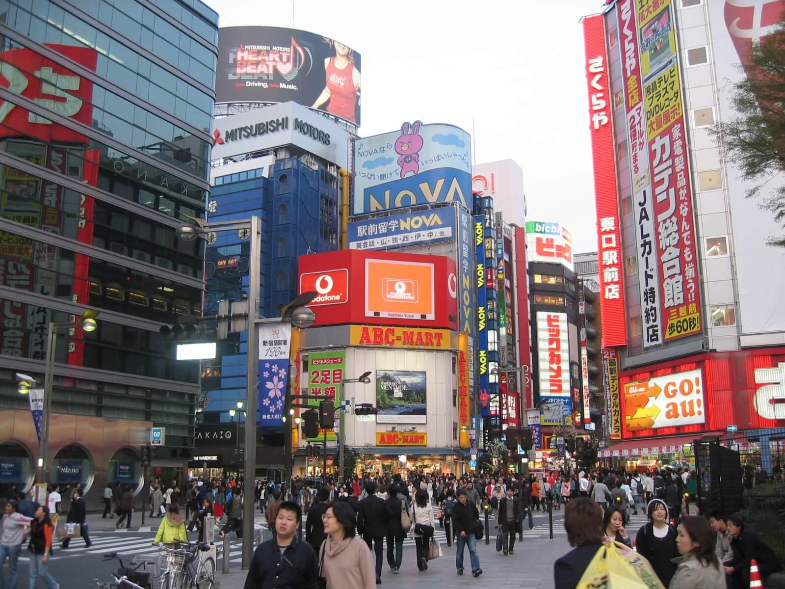 japan-2005-2-120